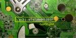 Clevo-Axioo motherboard info.jpg