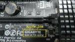 gigabyte motherboard info.jpg